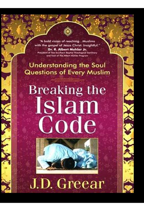 Book-Breaking-the-Islam-Code-revised2